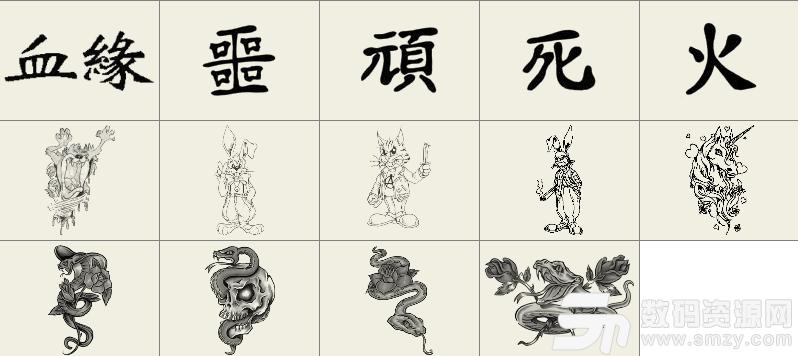 毒蛇、骷髏頭、獨角獸、兔子、貓咪等Photoshop筆刷素材