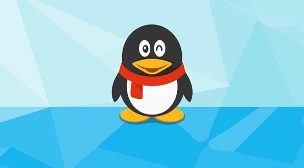 騰訊QQ For Linux免費版