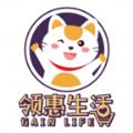 领惠生活app最新版下载