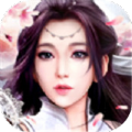 九州封仙記app最新版