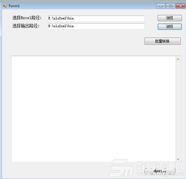 Excel2Xml(xls轉xml工具)