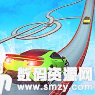 终极汽车模拟器3D最新版