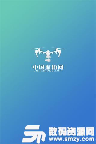 中國航拍網