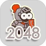 暴擊2048app最新版