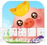 趣味养猪手机版下载