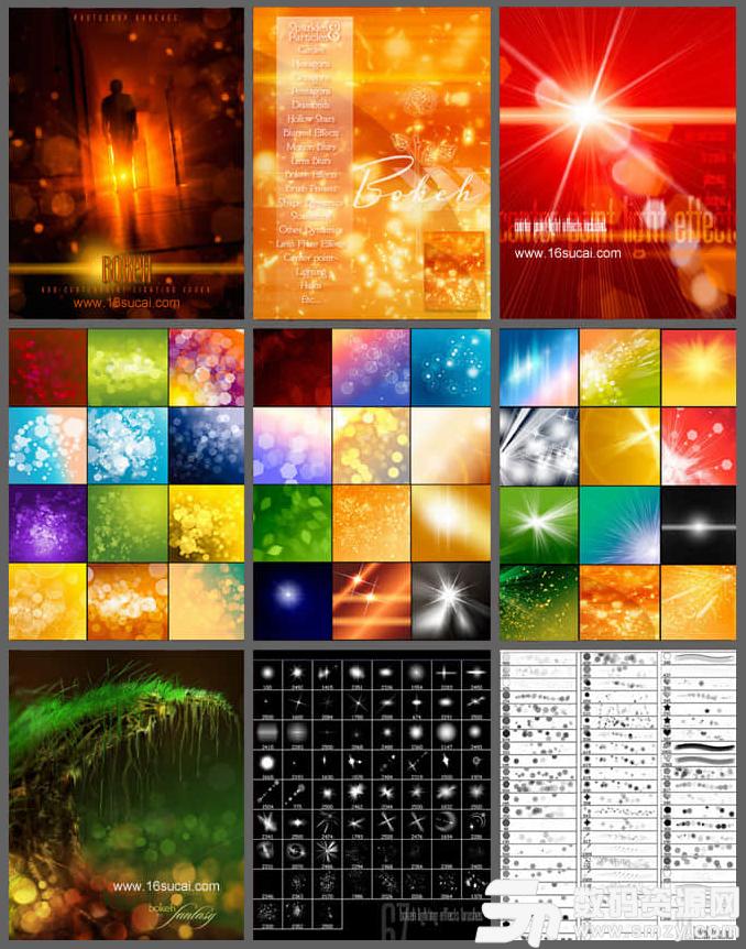 高級夢幻光影、光影、背景虛化效果、閃爍裝飾Photoshop筆刷