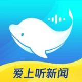腾讯超秘安卓手机app