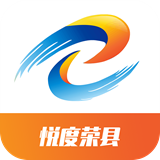 悦度荣县安卓手机app