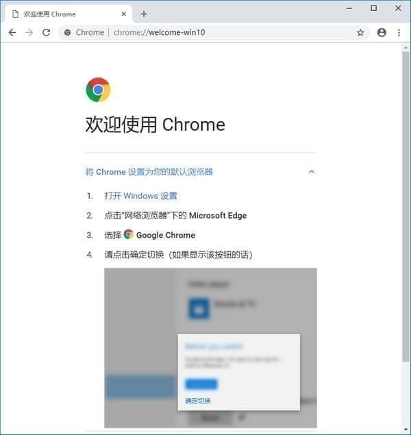 Chrome Canary最新版下載