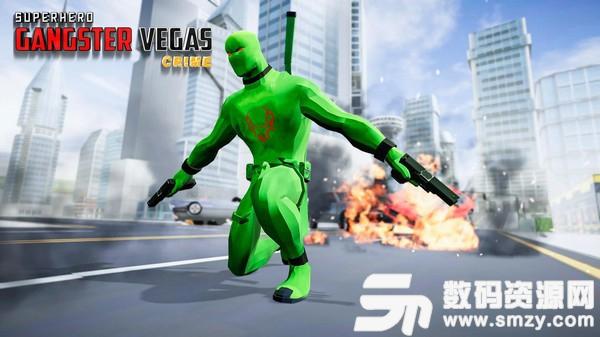维加斯超级英雄官方版