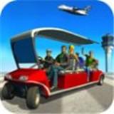 城市机场出租车手机app