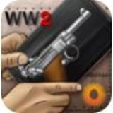 真实武器模拟3安卓app