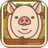 养猪大亨手机版