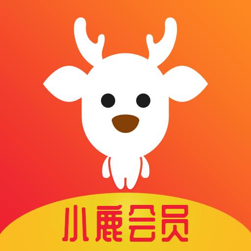 小鹿会员app最新版