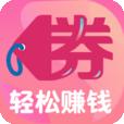 喜券多app官方手机版下载
