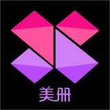 美册视频制作手机app