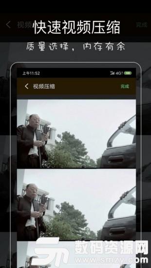 影音坊最新版(摄影摄像) v0.0.1 手机版