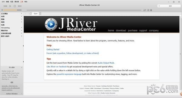 J.River Media Center免費版