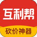 互利帮app官方最新版下载
