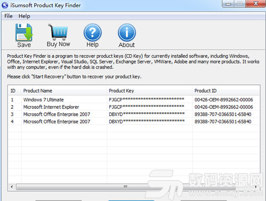 iSumsoft Product Key Finder最新版