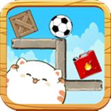 物理球球大作战安卓app