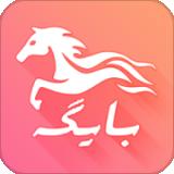 Bayge安卓app