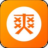 快爽小说安卓app