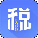 国家税务总局手机app
