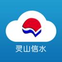 微美新广信app最新版
