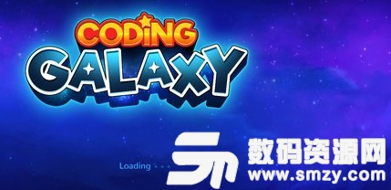 Coding Galaxy下载