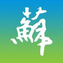 江苏政务服务免费版