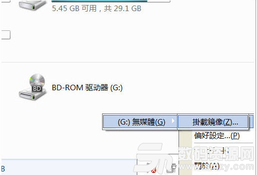 VirtualDVD最新版