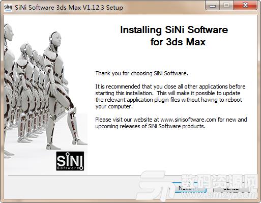 SiNi Software Plugins最新版