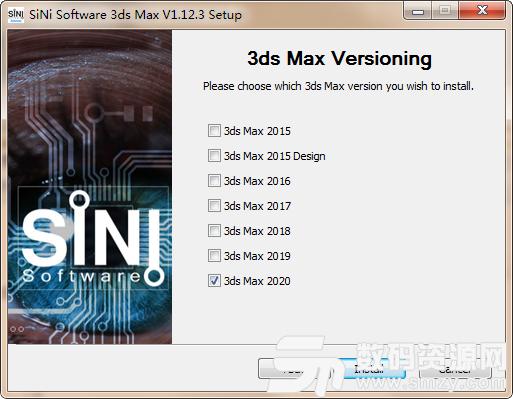 SiNi Software Plugins下载