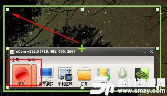 ocam屏幕录像工具电脑版