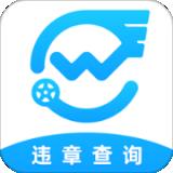 玩车头条app官方免费版下载