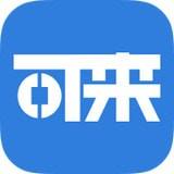 可来股票app官方最新版下载