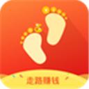 趣行走app最新版