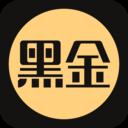 黑金钱包分期借款app最新下载