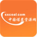 中国煤炭资源网app最新版