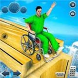 瘋狂輪椅挑戰賽安卓app