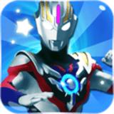 酷跑奧特曼3手機app