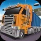 方塊卡車城市交通app最新版