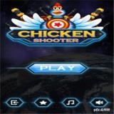 雞射手手機app