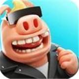 猪你太难免费版