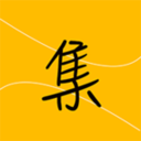 集安旅游app最新下载