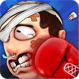 重拳老板安卓手機app