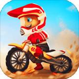 摩托车赛车游戏免费版