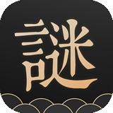 谜案馆app官方最新版下载