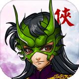 神劍魔刀app最新版